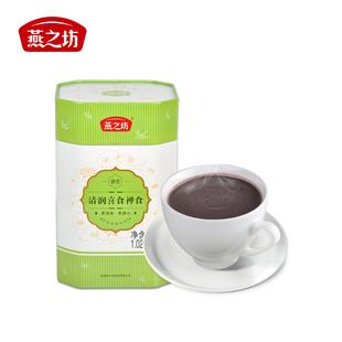燕之坊清润喜食粉1.025kg