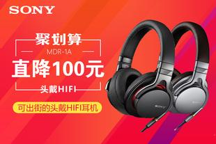 Sony/索尼 MDR-1A 头戴式HIFI耳机