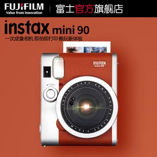 Fujifilm/富士 instax mini90