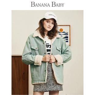 BANANA BABY2018冬季新款加绒短款