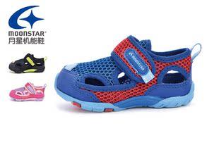 日本月星夏季新品学步鞋宝宝凉鞋透气镂空机能学步鞋婴儿鞋