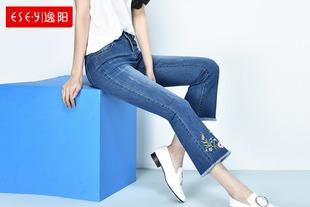 逸阳女裤2017春夏新款牛仔裤女韩版九分裤修身毛边刺绣微