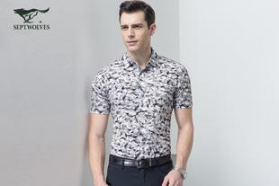 【专柜同款】七匹狼短袖衬衫 夏季新品 时尚休闲印花衬衫