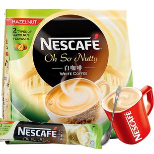 进口雀巢丝绒白咖啡榛果味三合一