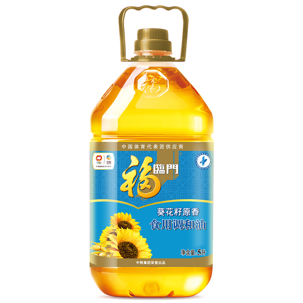 前60秒第2件5折  福临门葵籽原香食用调和油5L
