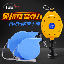 Automatic expansion and contraction fishing box fishing rod for the reservoir