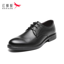 Red Dragonfly Men's Shoes Spring 2021 New Formal Leather Shoes