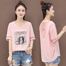 Short sleeve T-shirt women's new style 2020 summer fashion loose show thin cover half sleeve