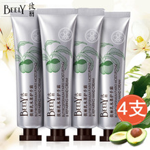4 sets of beely Shea Butter Moisturizing Hand Cream for women and men