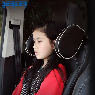 帥貝特汽車靠墊車用頭枕護頸枕