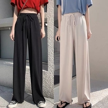 Ice silk wide leg pants women's high waist drape sense Black Loose summer thin floor casual pants