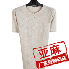 Linen short sleeve T-shirt with extra large delivery insurance