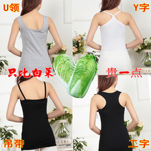 Women's suspender vest is made of pure cotton with various styles