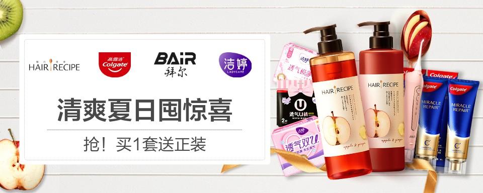 """源自日本,从全世界精选高质量水果精华,打造头发的""""营养美餐"""""""