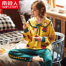 South polar Pajama women's spring and autumn style can wear pure cotton long sleeve students' Korean version lovely winter
